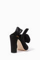 thumbnail of Black Suede Haile Mules #2