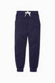 thumbnail of Navy Rubberised Logo Lounge Pants   #0