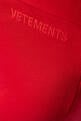 thumbnail of Red Evening Jogging Lounge Pants   #3