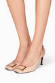 thumbnail of Pastel-Pink Patent Trompette Slingback Heels  #1