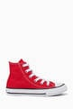thumbnail of Red Chuck Taylor® All Star Sneakers    #1