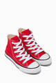 thumbnail of Red Chuck Taylor® All Star Sneakers    #0