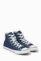 thumbnail of Chuck Taylor All Star High Top Sneakers in Canvas #0