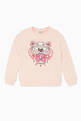 thumbnail of Tiger Print Pink Sweatshirt   #0