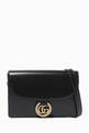 thumbnail of GG Ring Small Leather Shoulder Bag #0