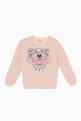 thumbnail of Tiger Jersey Sweatshirt   #0