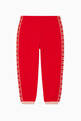 thumbnail of GG Logo Embroidered Track Pants #2