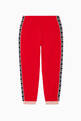 thumbnail of GG Logo Embroidered Track Pants #0