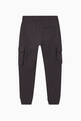 thumbnail of Cotton Fleece Sweatpants #1