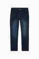 thumbnail of Stretch Cotton Denim Jeans      #0