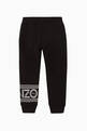 thumbnail of Logo Jersey Fleece Sweatpants   #2