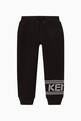 thumbnail of Logo Jersey Fleece Sweatpants   #0