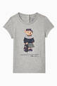 thumbnail of Backpack Bear Jersey T-Shirt    #0