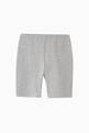 thumbnail of Interlocking G Shorts in Cotton    #2