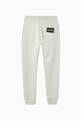 thumbnail of Institutional Logo Cotton Sweatpants #2