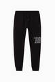 thumbnail of Logo Sweatpants in Organic Cotton Terry   #0