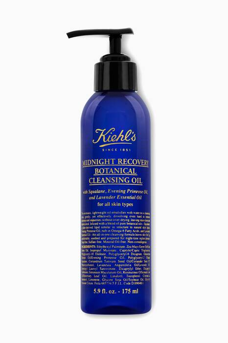 Midnight Recovery Botanical Cleansing Oil, 175ml