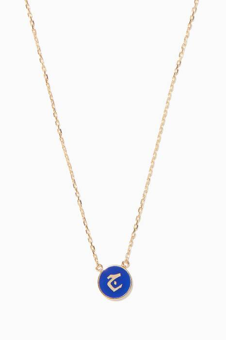 Yellow-Gold & Dark-Blue Enamel J Necklace