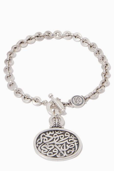 Silver Calligraphy Bracelet